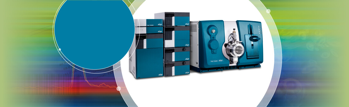 一流的质谱医疗器械系统